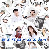 RYPPHYPE_monochrome sky Sept2018_170