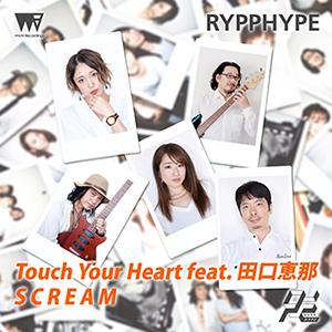 RYPPHYPE_touchyourheart_scream_Oct2018_300