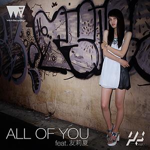 yurika_all_of_you_300